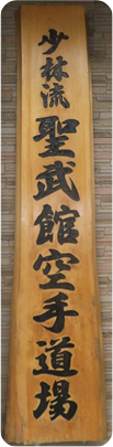 hukuoka_kanban_k